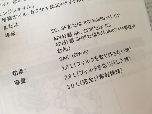 IMG_2187.JPG