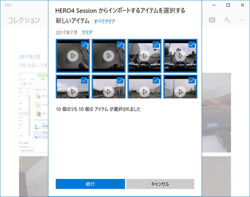 screenshott02.png