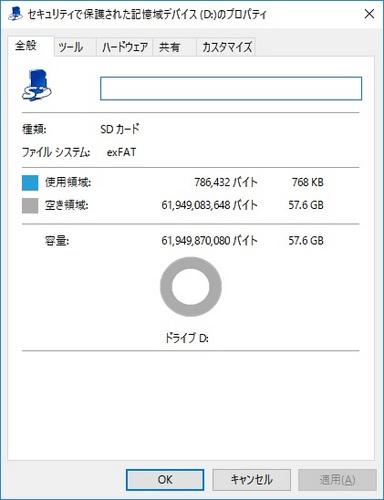 microsd01.jpg