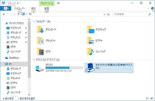 microsd02.jpg