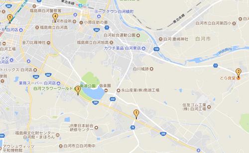 sirakawa-ra-men.png