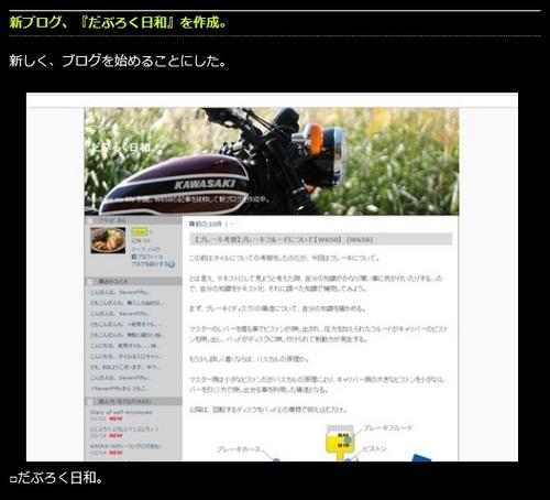 w6050biyori.jpg